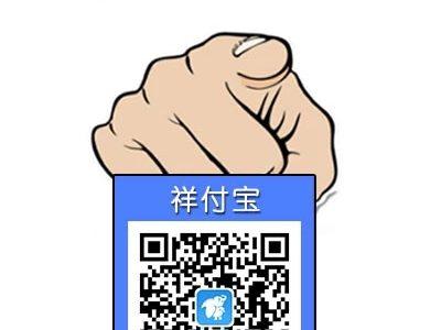 中国移动支付震惊欧美日本网友:不挂二维码都不配要饭